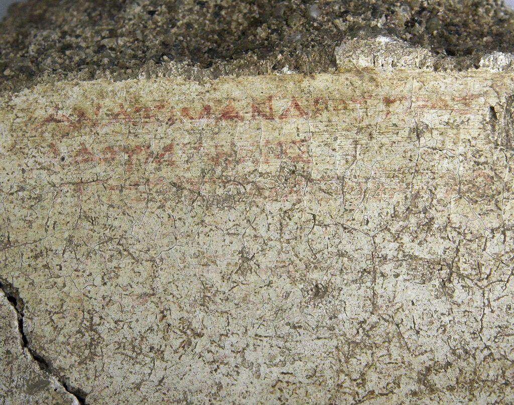 Fragment katalogu knihovny při gymnasiu z hellénistické doby obsahuje jméno Anaximadros. Epigrafická sbírka u Řeckého divadla v Taormině na Sicílii. Kredit: Wikimedia Commons
