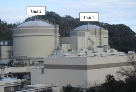 Dva starší reaktory v elektrárně Ói (zdroj KEPCO).