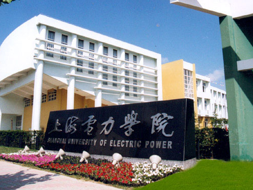 Shanghai University of Electric Power. Kredit: Study in China.