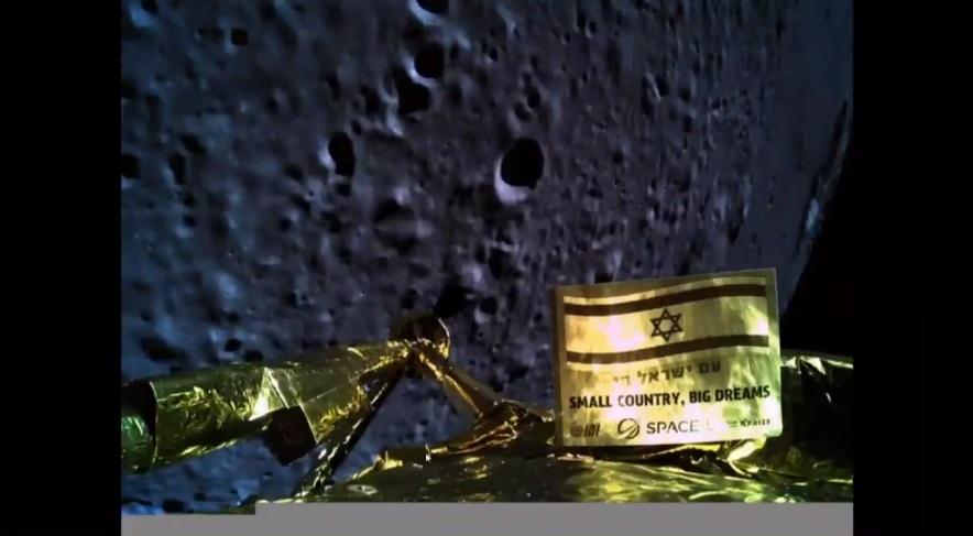 Poslední selfie lunárního modulu Beresheet před jeho dopadem na povrch Měsíce (zdroj SpaceIL).
