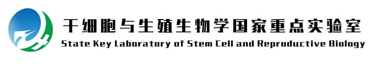 Logo laboratoře State Key Laboratory of Stem Cell and Reproductive Biology