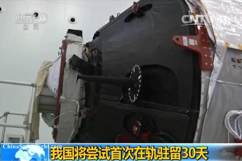 Detail stanice Tiangong-2. (Zdroj: https://i.imgur.com)