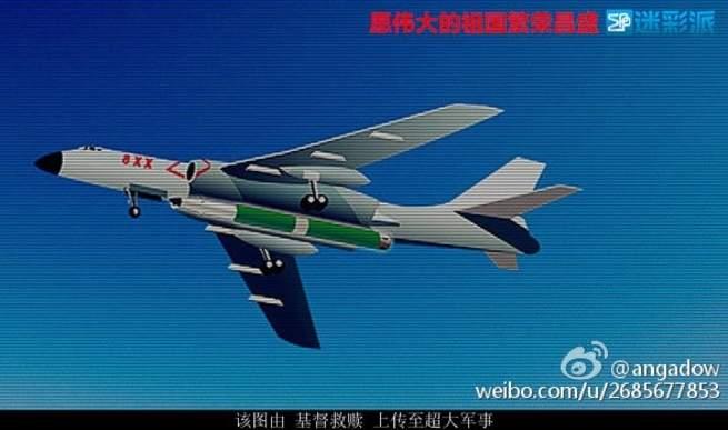 Bombardér H-6N se střelou ALBM. Kredit: Angadow.