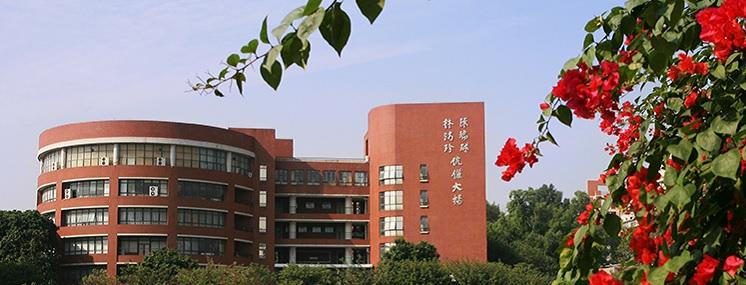 Čínské pokusy s geneticky modifikovanou rýží probíhaly na pokusném políčku Zemědělské university v Guangzhou. Nikdo tam rostlinky nevytrhal ani laboratoř nepodpálil, a tak se s výsledky pokusu můžeme seznámit v lednovém čísle časopisu Molecular Plant