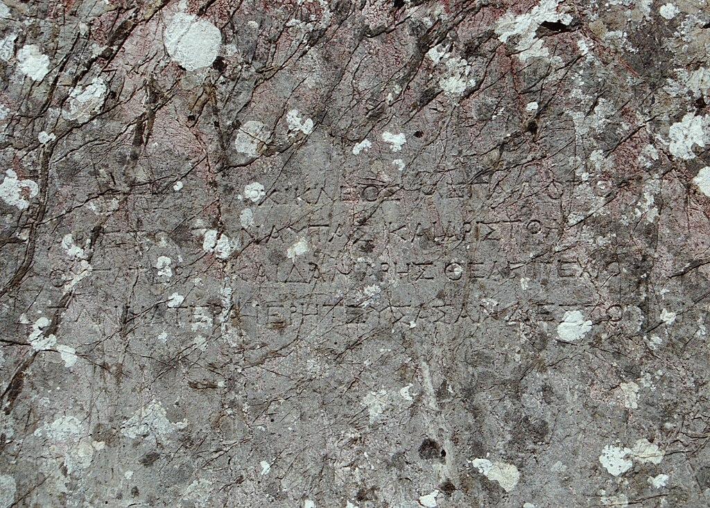 Starořecký nápis v chrámu v Lykosúře. Kredit: Zde, Wikimedia Commons.