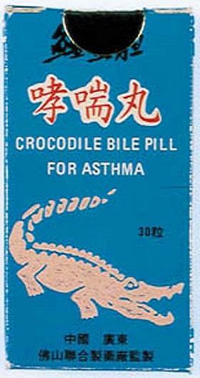 Pilulky zkrokodýlí žluče.