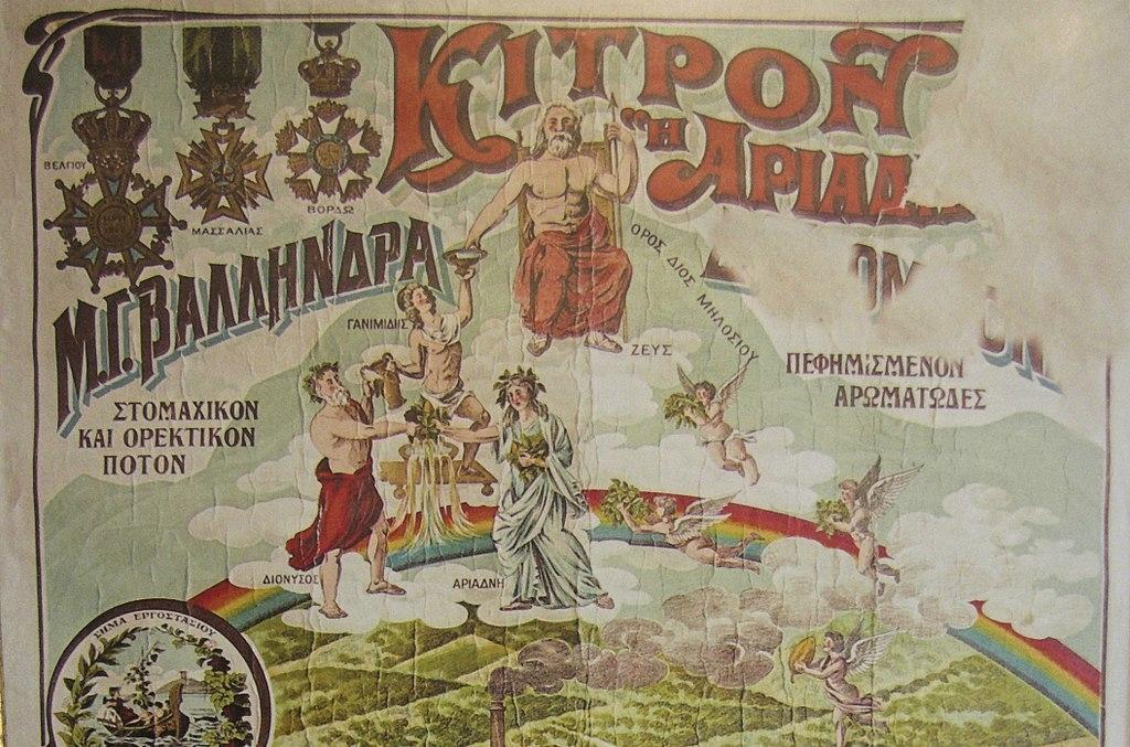 Horní část plakátu. Kredit: Zde, Wikimedia Commons. Licence CC 4.0
