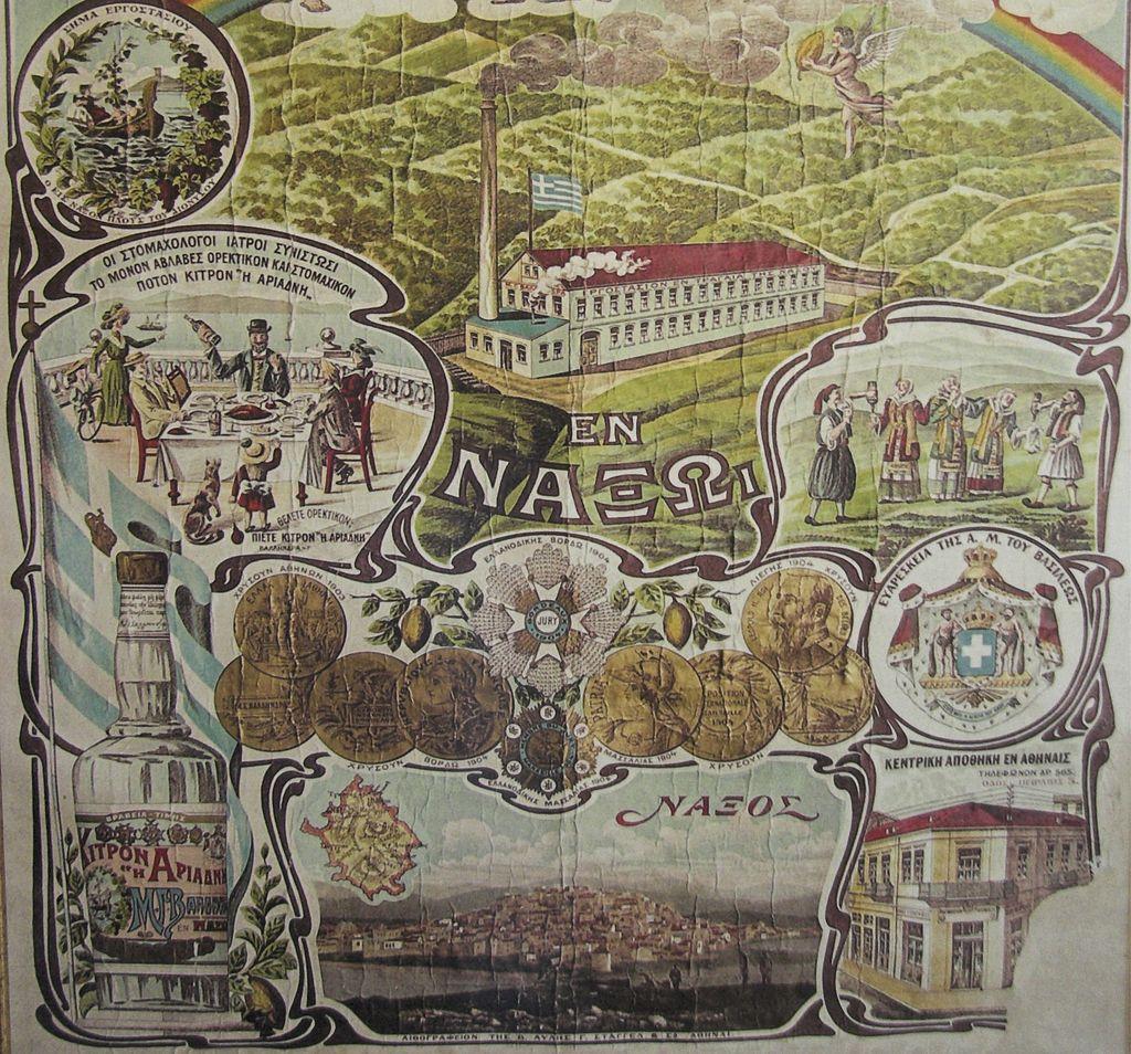 Dolní část plakátu. Kredit: Zde, Wikimedia Commons. Licence CC 4.0.