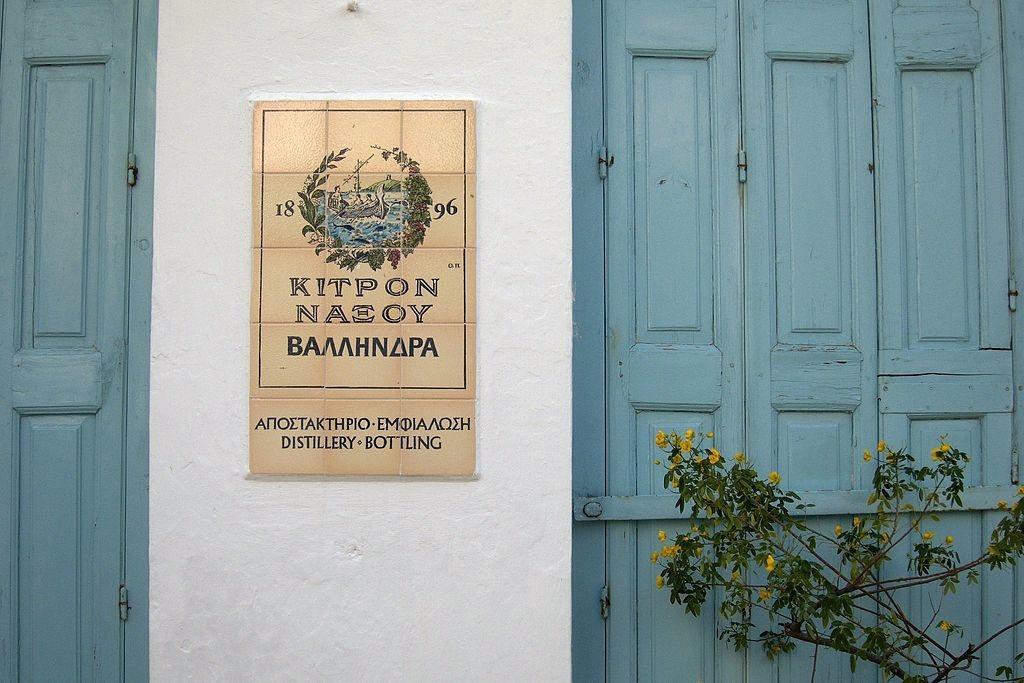 Vchod do destilérky v Chalki. Kredit: Zde, Wikimedia Commons. Licence CC 4.0.