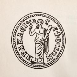Překresba jiné mince z Efesu, snad prý starší. Hérakleitos (vpravo) má hůl nikoli k obraně před Aristotelem, ale jako znak iónského královského rodu v Efesu: rašící hůl místo žezla (snad analogie se silami přirozenosti). Kredit: publikace autora.