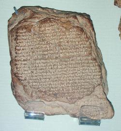 Babylonská tabulka, prý se záznamem o pozorování Halleyovy komety roku 164 před n. l. Kredit: Wikimedia Commons.
