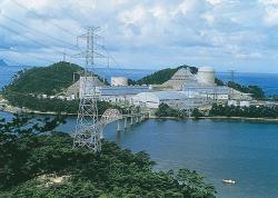 Jaderná elektrárna Mihana, její první a druhý blok se začnou likvidovat (zdroj KEPCO).