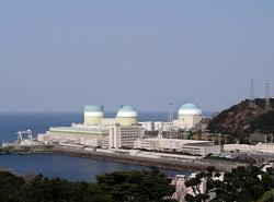 Elektrárna Ikata (zdroj NRA).