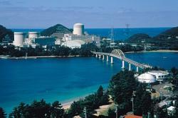 Elektrárna Mihama (zdroj NRA)