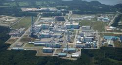 Přepracovací závod Rokkašomura, kde se přepracovává vyhořelé palivo a vyrábí palivo MOX (zdroj JNFL).