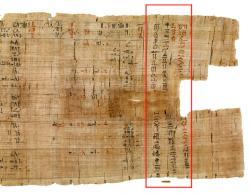 """Rhindův papyrus je označení svitku, který v roce 1858 koupil v Luxoru na třžišti skotský právník Alexander Henry Rhind, který se tehdy v Egyptě rekreoval. V roce 1864 artefakt získalo Britské muzeum v Londýně. Svitek je asi 30 cm široký a 5,5 m dlouhý. Pochází z  hrobky v Thébách a je dílem písaře jmonem Ahmos. Je napsán hieratickým písmem, což je zjednodušená verze egyptského hieroglyfického systému. Zápis je z doby okolo roku 1650 před Kristem a matematici Ahmose označují za nejstarší známou osobu v dějinách svého vědního oboru. Papyrus obsahuje 86 úloh. Na pbrázku je jeden ze 14 listů na němž je napsáno: """"Pravidla pro proniknutí do věcí, pro poznání všeho, co je, [všech] záhad, …, všeho skrytého. Tento svitek byl opsán 33. roku, 4. měsíce období záplav… a Dolního Egypta Auserrea, obdařeného životem, podle staré knihy sepsané v době…."""" (Kredit: The British Museum)"""