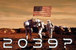 """Na webu nasaspaceflight.com vyšel článek, který představuje projekt označovaný jako """"Evolvable Mars Campaign: Status Update to SLS Evolvability TIM (Technical Interchange Meeting)"""", který byl představen letos v létě. Projekt není schválený, proto berte tento článek s rezervou – teprve až další roky ukáží, kolik na něm bude pravdy."""