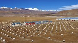 Tibet AS-gamma Experiment. Kredit: Institute od High Energy Physics / Chinese Academy of Sciences.