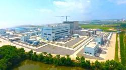 Jako první reaktor IV. generace lze označit vysokoteplotní plynem chlazený reaktor HTR-PM (zdroj CNNC).