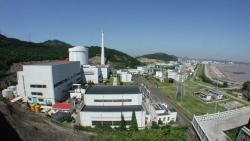 První blok jaderné elektrárny Čchin-šan (Zdroj: Hejiayuan)