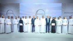 První skupina budoucích operátorů jaderné elektrárny Barakah, kteří dostali licenci úřadu pro jadernou bezpečnost FANFR (zdroj Nawah).