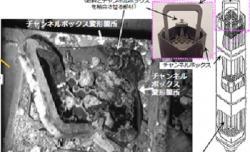 Příklad jednoho z poškozených úchytů palivového souboru v bazénu na třetím bloku (zdroj TEPCO).