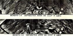 Snímky povrchu Venuše pořízené sovětskou sondou Veněra 14 po přistání dne 5. května 1982. Kredit: SSSR/NASA National Space Science Data Center, Wikipedie