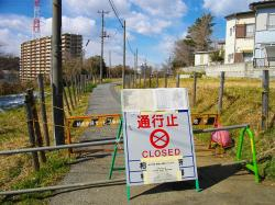 Uzavřená oblast, Kashiwa, únor 2012. Kredit: Abasaa, Wikimedia Commons.