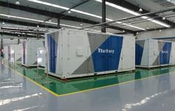 Vanadové redoxní průtočné baterie firmy Rongke Power (zdroj Rongke Power).