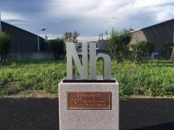Pamětní tabule prvku 113 nihonium na cestě do japonské laboratoře Riken (zdroj Royal Society of Chemistry).