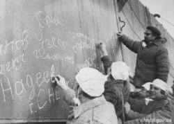 Po dokončení prvního sarkofágu se na jeho stěny podepsali jeho budovatelé (zdroj ČJE).