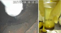Dne 6. dubna 2017 proběhl odběr vzorků znečištění, které je vodě na dně kontejnmentu prvního bloku. Nalevo je průběh odběru vzorku a napravo je odebraný vzorek. (Zdroj TEPCO).