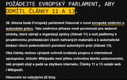 Připojujeme se k apelu české Wikipedie. Zamýšlená legislativa EU by se výrazně dotkla i těchto stránek.