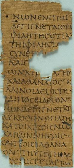 Papyrus Oxy. VIII 1084; 2. století n. l. Hellanikos z Lesbu: Atlantis. Kredit: APIS Project, Wikimedia Commons.