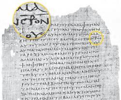 Papyrus Bodmer XIV-XV alias Papyrus 75 Gregory-Aland, pozdní 2. století. (Je to z jiné kapitoly, nenašel jsem volnou fotku textu 2. kapitoly.) Kredit: en.wikipedia.org, Wikimedia Commons.