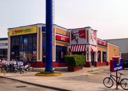 Kentucky Fried Chicken, Oaxaca City, Mexiko. Kredit: Nsaum75 / Wikimedia Commons.