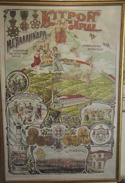Starý plakát začleňuje produkci citrónovice do naxijské i obecně řecké mytologie. Kredit: Zde, Wikimedia Commons. Licence CC 4.0.