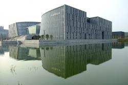 Nankingská univerzita. Kredit: Ozonefrance / Wikimedia Commons.
