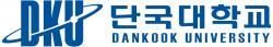 Dankook University, logo.