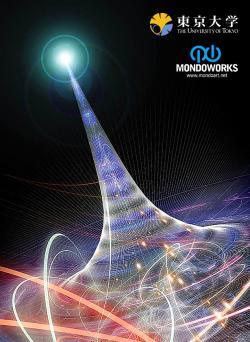 Nejextrémnější objekt ve vesmíru. Nahá singularita (naked singularity) je gravitační singularita bez horizontu událostí. Je tedy jiná, než singularita uvnitř černé díry, která má vrstvu, za níž jí ani světlo nemůže opustit. Nahá singularita je z  vnějšku viditelná.  (Kredit: Art Works! Syndication, University of Tokyo). http://www.mondolithic.com/?p=4684