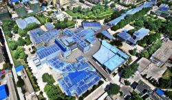 Soudobá fyzika vysokých energií v Číně: Beijing Electron Positron Collider (BEPC). Kredit: IHEP.