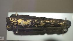 Papyrus, panter a ptáci, 16. století před n. l. Národní archeologické muzeum v Athénách, 765. Kredit: Zde, Wikimedia Commons. Licence CC 3.0.
