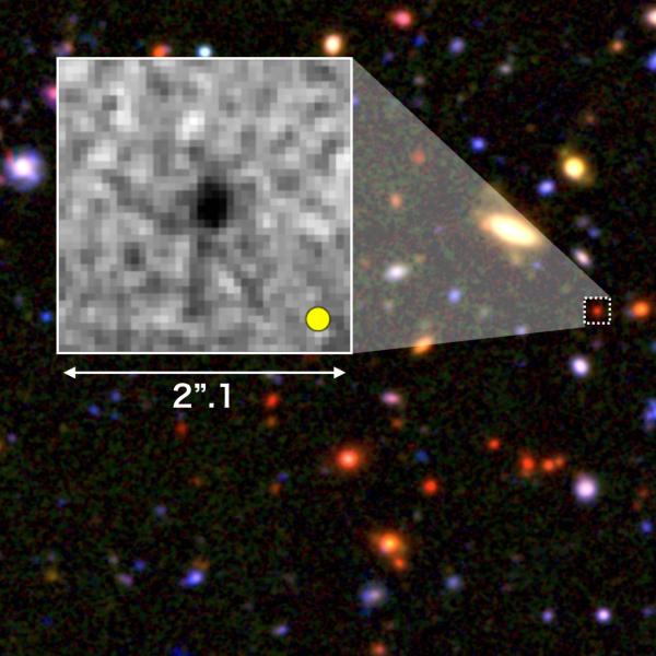 Zárodek eliptické galaxie na snímku teleskopu Subaru. Kredit: NAOJ.